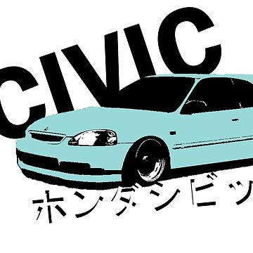 EK Honda Civic by kyrannnn