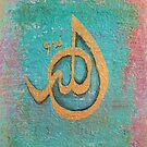 'Allah' is beautiful by Shaida  Parveen