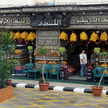 Market in Alexandria by GVAZDesigns