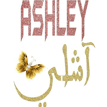ASHLEY NAME ARABIC LETTER by Hopeandshop