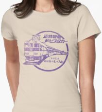 STM-V EXPRESS Womens Fitted T-Shirt