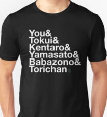 Terrace House: Konbanwa! (White Text) Unisex T-Shirt