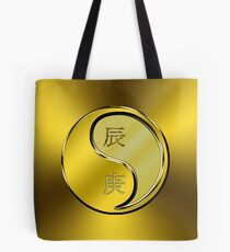 Dragon Yang Metal Tote Bag