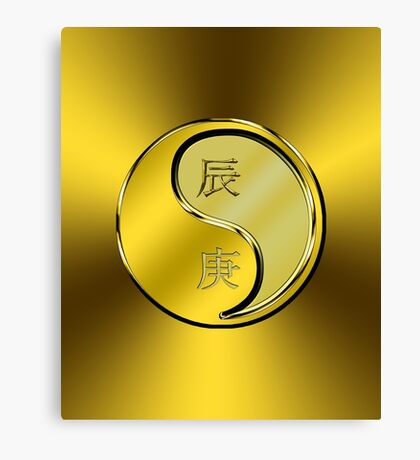 Dragon Yang Metal Canvas Print
