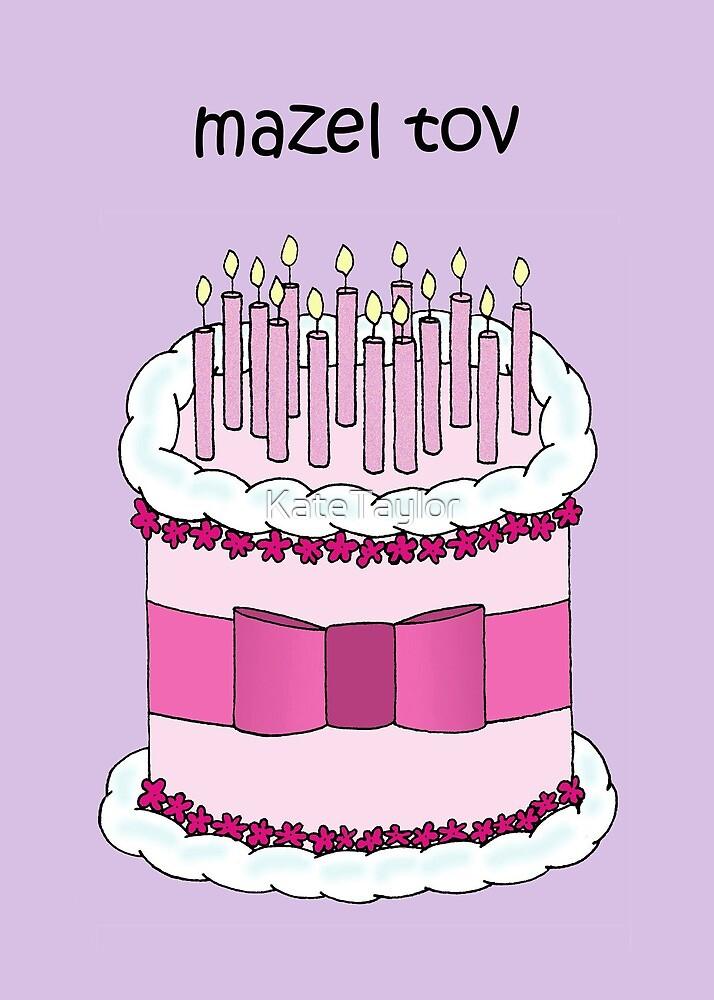 Mazel tov Yiddish Happy Birthday Cartoon Cake. by KateTaylor