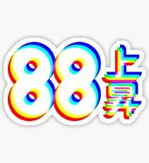88R Sticker