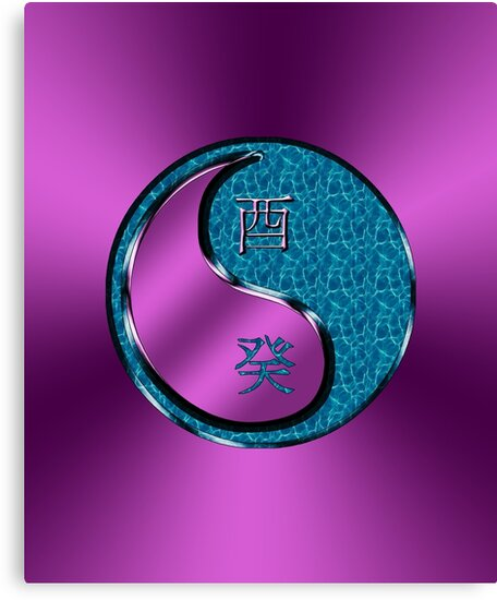 Rooster Yin Water by astrodesigner75