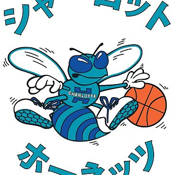 Japanese Charlotte Hornets by boothy
