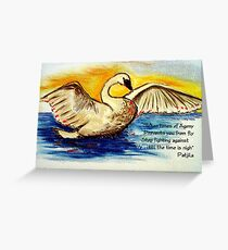 Wait till time is nigh Greeting Card