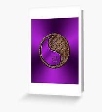 Boar Yin Earth Greeting Card