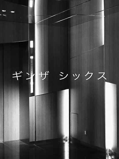 GINZA SIX JAPAN STORE (ギンザ シックス) // GRAIN PHOTOGRAPH by lovejeanella