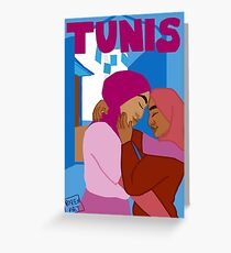 visit tunisia - wlw Greeting Card