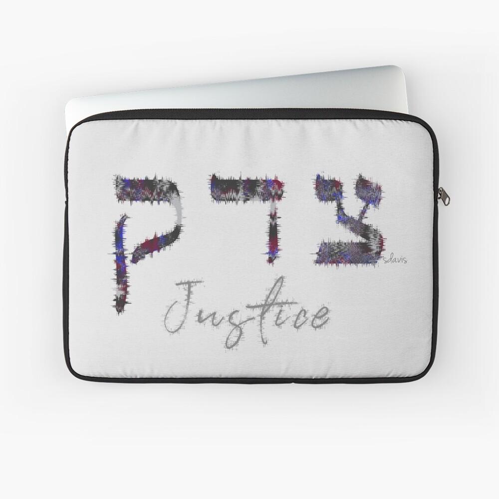 """Hebrew """"Tze-Dek"""" Justice 81118 Laptop Sleeve"""