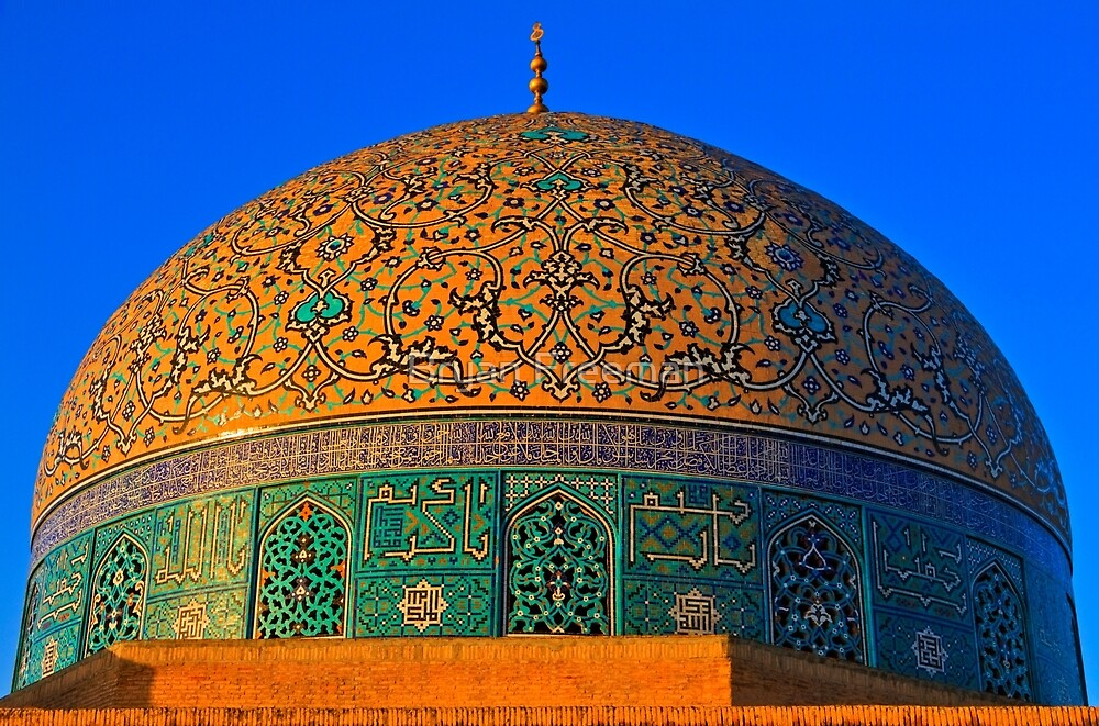 Quot The Dome Of Sheikh Lotf Allah Mosque Esfahan Iran Quot By