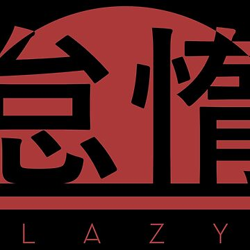 怠惰 // Lazy [Red] by Platnix