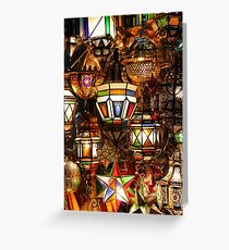 World market greeting cards redbubble light into another world greeting card m4hsunfo