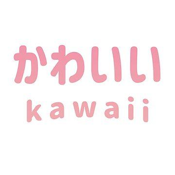 Kawaii Japanese by widmore