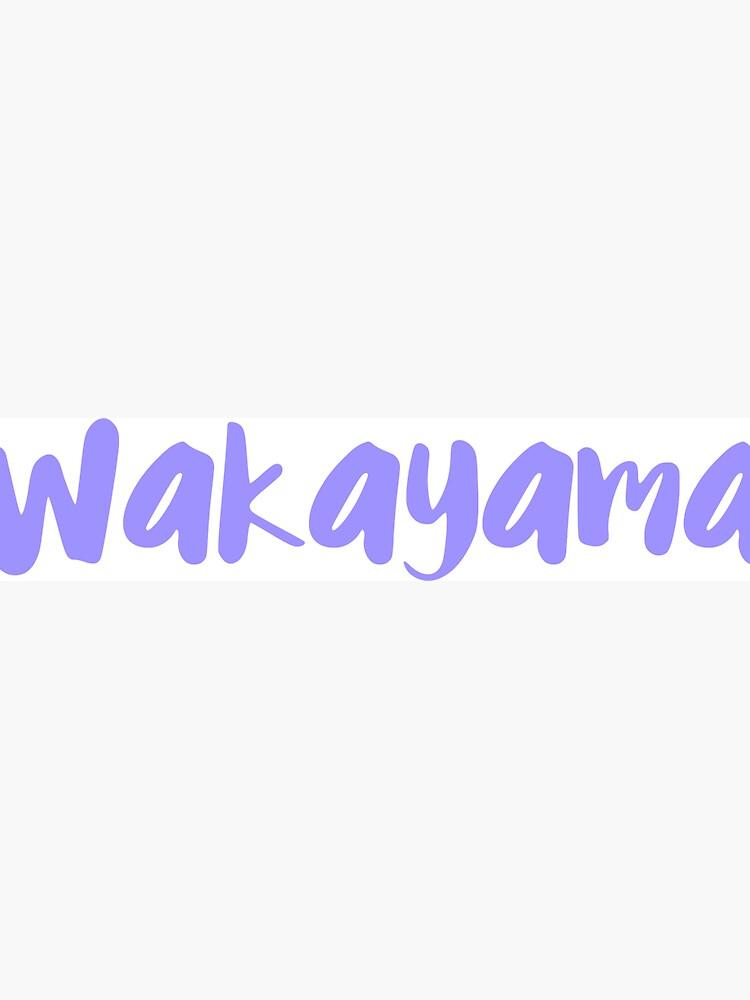 Wakayama - Light Purple by FTML