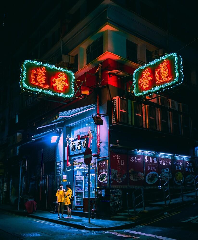 Hong Kong by Phrames