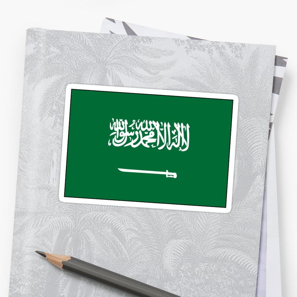 The flag of the Kingdom of Saudi Arabia  by Smaragdas