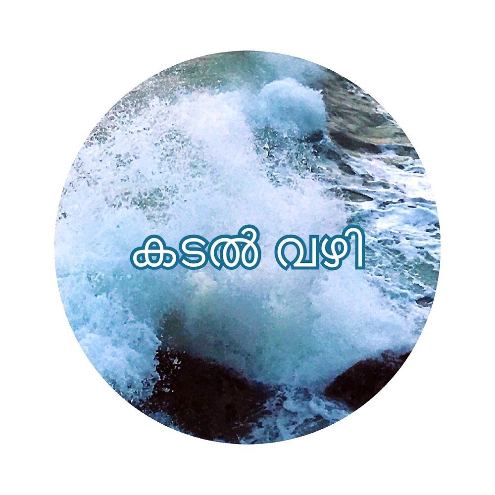 Kadal malayalam 2 by jazzypeach