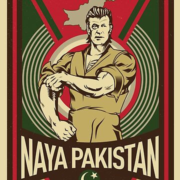 Naya Pakistan by profuse