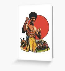Afro Karate Greeting Card