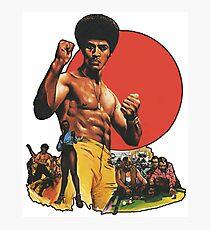 Afro Karate Photographic Print