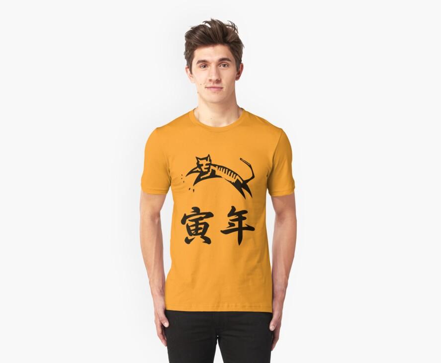 Year of the Tiger Japanese Zodiac Kanji T-shirt by kanjitee
