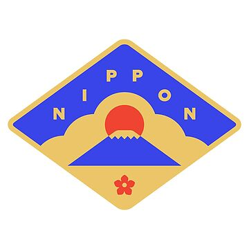 Nippon Badge - Japan by JamesShannon