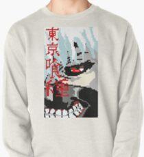 Kaneki: Tokyo Ghoul Pullover