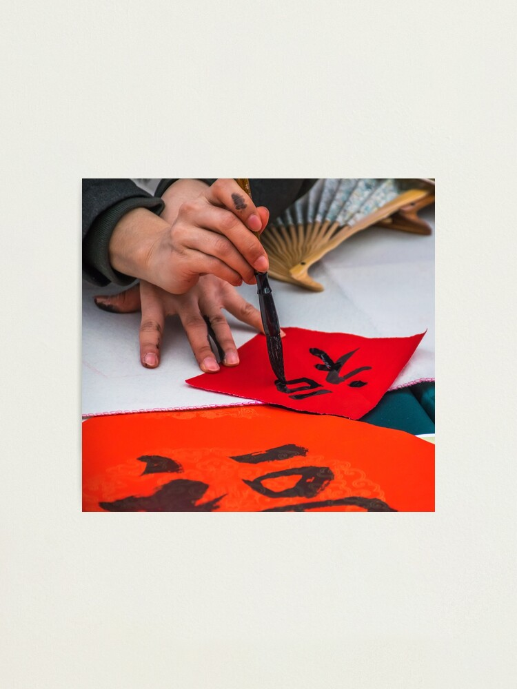 Alternate view of Calligraphy demonstration in Chinatown Photographic Print