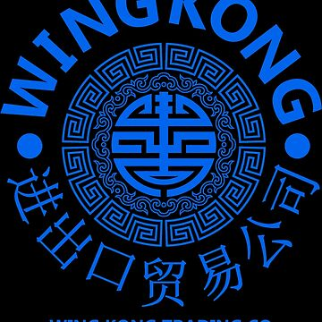 WING KONG - BIG TROUBLE IN LITTLE CHINA (BLUE) by SUNSET-STORE