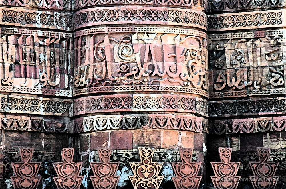 Qutab Minar by sharon allitt