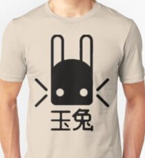 Jade Rabbit Logo(Black) Unisex T-Shirt