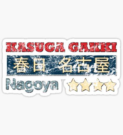 Kasuga Gakki Sticker