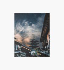 Yasaka Pagoda - Kyoto Old Town Art Board