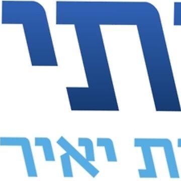 Yesh Atid 2019 Logo by Quatrosales