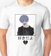 Aesthetic Vaporwave Japanese Boy 2  Unisex T-Shirt