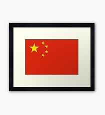 Flag of the People's Republic of China Horizontal Framed Print