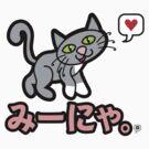 Minya (in Japanese) by thickblackoutline