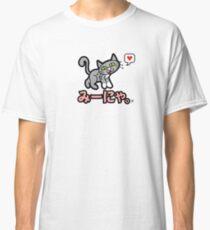 Minya (in Japanese) Classic T-Shirt