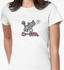 Minya (in Japanese) Womens Fitted T-Shirt
