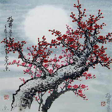 Chinese Cherry Blossom Tree by JMarielle