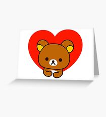 Rilakkuma greeting cards redbubble cute rilakkuma with red heart design print greeting card m4hsunfo