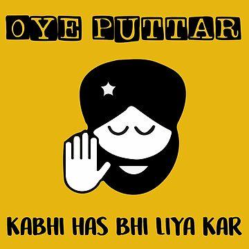 Oye Puttar Khabi Has Bhi Liya Kar by inkstyl