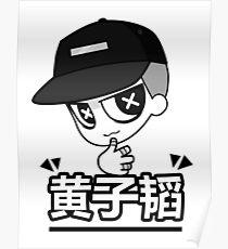 ZI TAO - EXO Poster