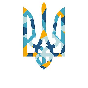 Ukraine Symbol Polygonal Ukrainian American staff by Vi-Key
