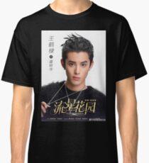 METEOR GARDEN 2018 Classic T-Shirt