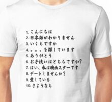 10 Things to Say in Japan Unisex T-Shirt